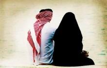 Помолвка или брак?