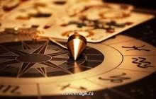 Опровержение того, что так называемые «знаки зодиака» влияют на жизнь людей или их будущее