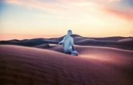 Райское одеяние в ответ на Ду'а