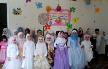 Набор в детский сад
